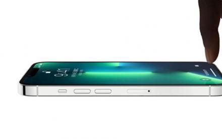 iPhone 13系列电池容量提升 整机重量较iPhone 12增加_中穆青年网