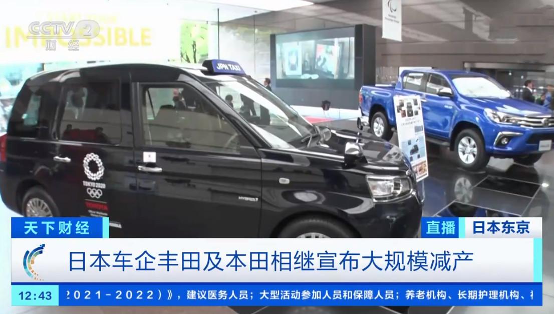 缺芯影响加大 丰田汽车日本27条生产线停产