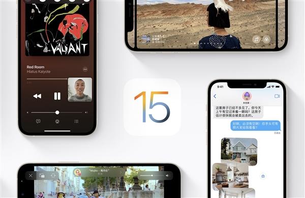 苹果停止签署iOS 14.7.1代码 结束iOS 15降级操作