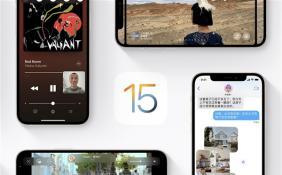 8.5%用户升级!iOS 15安装普及率不及 iOS 14