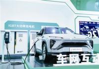 """新能源汽车与""""绿电""""加速融合 持续扩大新能源汽车市场应用规模"""