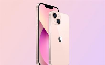 iPhone 13/13mini全线破发 价格跌幅在200元以上_中穆青年网