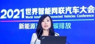 2021世界智能網聯汽車大會正式召開:圍繞產業再造和融合應用等三個篇章