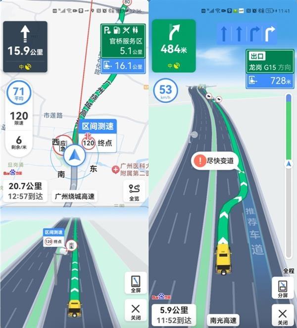 百度地圖推出多項重大升級 突破實現全程車道級導航效果
