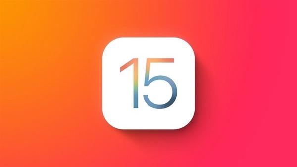 蘋果推送iOS 15.0.1版本 解決最影響使用的兩大問題