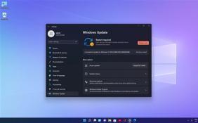 Windows 11正式版开始推送 微软重申硬件要求严格是为了安全性
