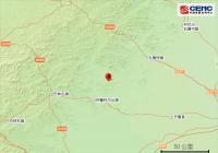 内蒙古赤峰发生4.7级地震 震源深度10千米
