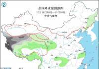 新一轮冷空气又将启程 西藏地区迎较强降雪
