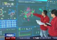 南北方将迎下半年来最冷清晨 黑龙江全省全部开栓供热