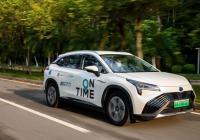 广汽首款氢燃料车开启运营 百公里加速9s氢耗0.77kg