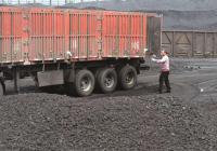 煤炭进价每吨涨至千元以上 普通家庭冬季用煤开支翻倍