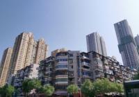前9月全国商品房销售额同比增长16.6% 信贷收紧对楼市影响明显