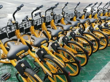 天津市推进共享单车行业管理向智能精细化升级