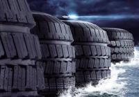 """汽车生产""""大跳水"""" 全球轮胎巨头加速转型开辟新版图"""