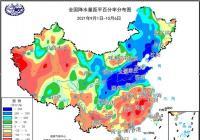"""""""北涝南旱""""成今年秋季特征 国家气候中心回应"""